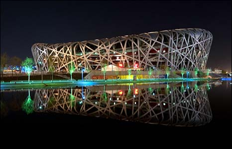 Beijing's Bird's Nest taking part for the first time